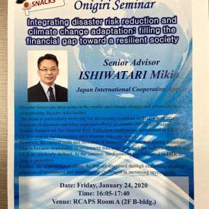 防災投資の講演を立命館アジア太平洋大学でしてきました