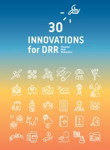 防災の30のイノベーション 発明