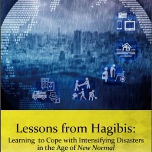 2019 台風19号からの教訓 ニューノーマルNew Normalで激化する災害への対応