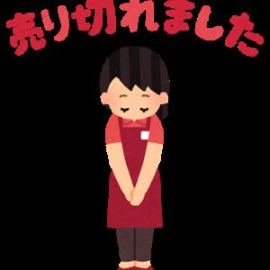 【サタデープラスで紹介】Toffy カスタムドリップ コーヒーメーカー