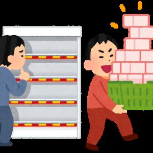 【シューイチで紹介】新杵堂のまるごとみかん5粒入 フルーツロールケーキ