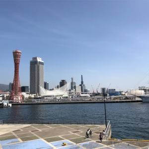 神戸でもTMを教えます