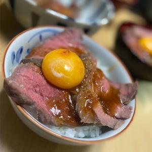 ローストビーフ丼 11月15日