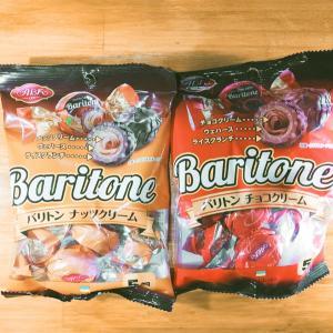 バリトン ナッツクリームと、チョコクリーム 100円でウメェが出来たのでレビュー
