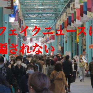 東京吉祥寺今週末もにぎわう 若者のコロナ意識