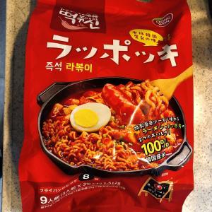 コストコで購入して韓国気分٩(∗ ›ω‹ ∗)و