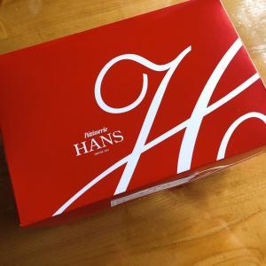 HANSのケーキが食べたいと(^_^;)