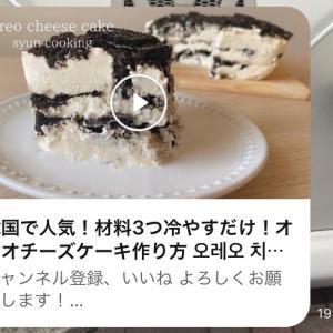 オレオチーズケーキ(๑><๑)۶ぅま❢❣