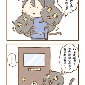第61話「発情期と猫」