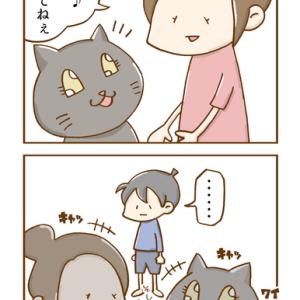 第63話「妹と猫」