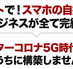 ビデオ・エキスパート・ジャパン (VIDEO EXPERT JAPAN)で稼ぐには?在宅副業口コミ評判