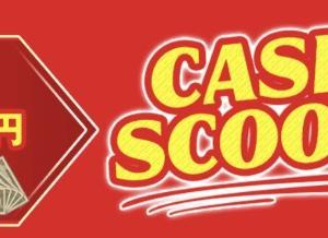 キャッシュスクープ(CASHSCOOP)で稼ぐには?詐欺の可能性は?副業口コミ評判