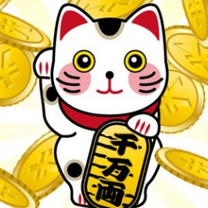 フォーチュンキャット(fortune cat)はLINEで稼げる?在宅副業口コミ評判