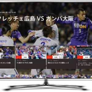「サッカー脳を鍛える」長男sayサッカー成長の振り返り24 (2018.4~現在)