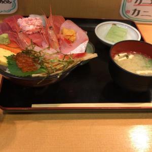 石川県金沢市で食べたもの!
