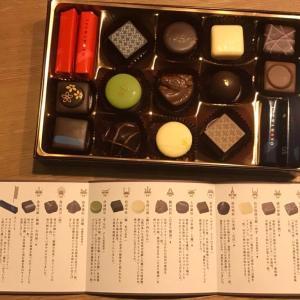 TUWAMONOチョコレート食べてみた!!