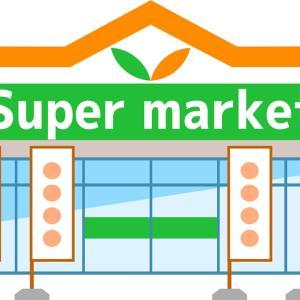 東京都がスーパー入店規制検討!入数制限や時間帯を分けるなど買い物ルール発表か?