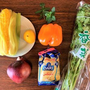 """夏バテ気味なアナタにもおすすめ!美容効果もあり&胃に優しい""""クスクスサマーサラダ"""" – マルタ料理レシピ –"""