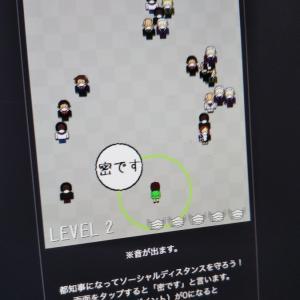 密ですゲーム!感性・技術・行動力の傑作!
