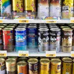 【最新版】缶コーヒーおすすめランキングBEST10【美味しさで厳選したよ】