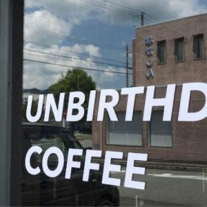 【UNBIRTHDAY COFFEE】インスタ映え間違いなしのスタイリッシュカフェ【京都府福知山市】