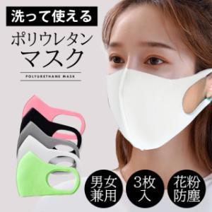 マスクが買えない!!志村けんも亡くなっていよいよコロナの温度感MAX?