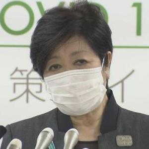 コロナ感染者も減少中。緊急事態宣言解除も近い?一方東京では営業中のパチンコ屋がネットで公表