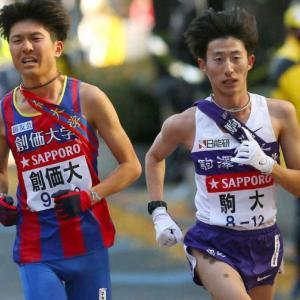 箱根駅伝は駒澤大学が優勝!創価大学が準優勝の快挙。陸上引退してても箱根は見てて楽しい