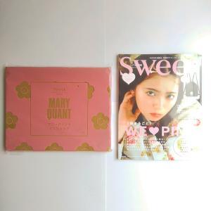 【雑誌付録】sweet 5月号・5月号増刊