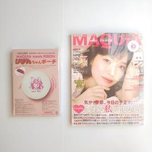【雑誌付録】MAQUIA 12月号
