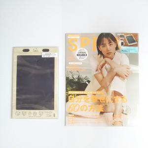 【雑誌付録】SPRiNG 12月号増刊