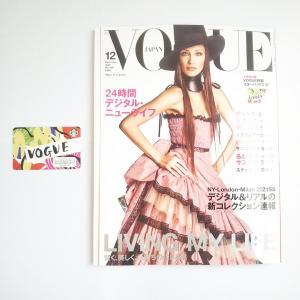 【雑誌付録】VOGUE JAPAN 12月号
