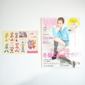 【雑誌付録】ViVi 12月号