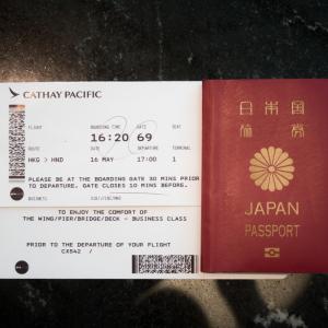 【大迷惑】韓国人へのビザを厳格化 日本政府がまた無茶な政策を検討しだした