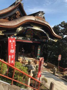 家族旅行中に9万円オーバーを稼ぎました♪(5泊6日京都、滋賀の旅)