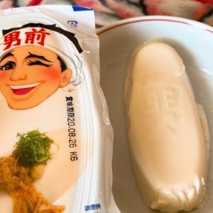 【簡単一品】激うま豆腐