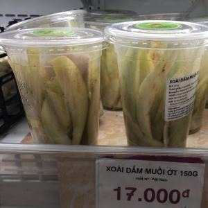 ハノイのスーパーで手軽に食べられる果物