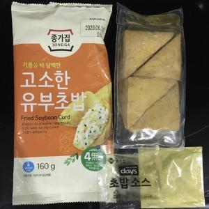 ハノイで日本食材~K-Marketで日本食にも使えるものをゲット