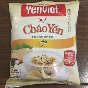 ベトナムでツバメの巣をお手軽に食す