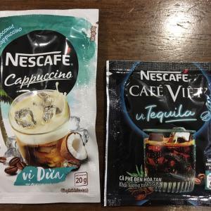 ベトナムの変わり種コーヒーを楽しむ