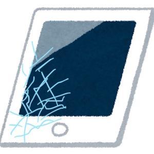 ハノイでiPadの画面割れを修理@Thakral One(109 Mai Hac De)