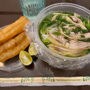 休日の朝食にベトナム料理を(鶏フォー屋でマンベー)