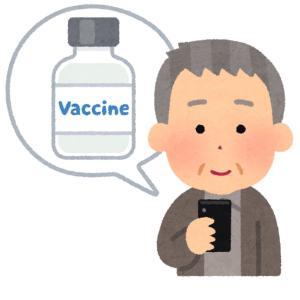 ハノイ市で在留邦人向けワクチン接種へ