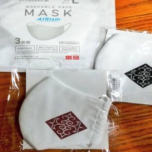 マスクを新しく購入
