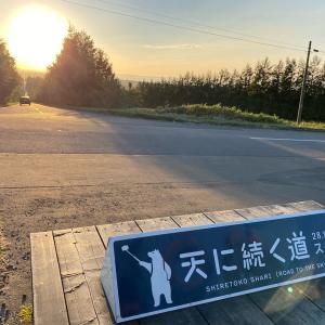 天まで続く道(斜里町)