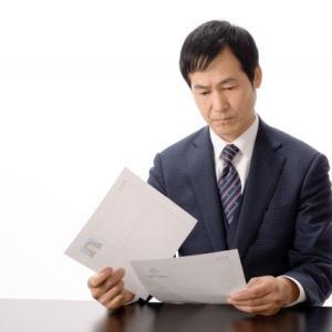【転職面接】面接官を納得させるための退職理由・17の例文