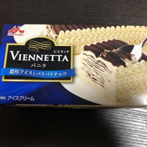 ビエネッタやラーメンを食す