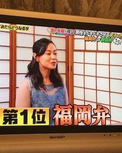 福岡弁パワー恐るべし!