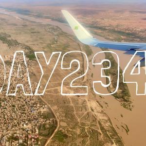 DAY234.5 アフリカ29ヶ国目「ブルキナファソ」入国!〜ビザ取得方法&西アフリカの大河『ニジェール川』〜