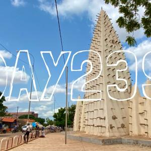 DAY239 ブルキナファソを旅する⑤ 第2の都市ボボデュラッソ 〜泥のグランドモスクと伝統料理『トウ』〜